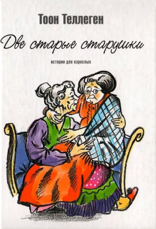 Женщины взрослые старые снимки фото сборники фото 559-766
